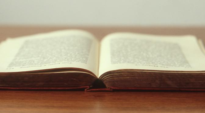 Библия за год