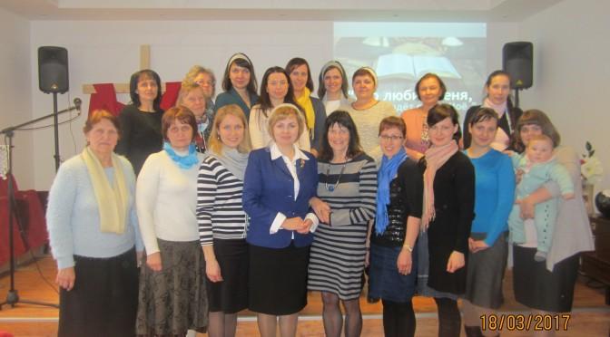 Итоги женской конференции