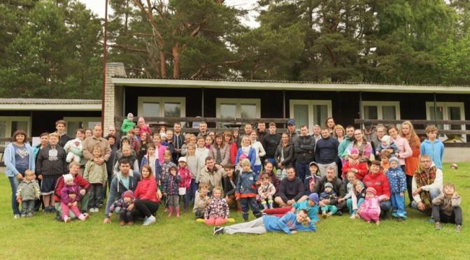 Юбилейный семейный лагерь