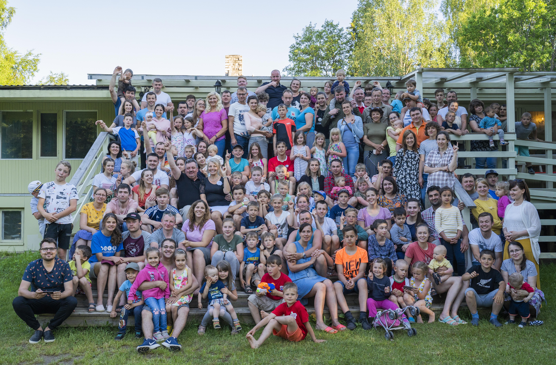 Семейный лагерь